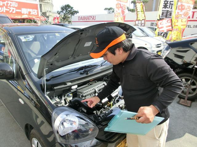 車の査定・買取