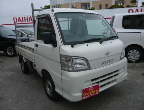 ハイゼットトラック 平成26年式 走行77,000㎞ 買取